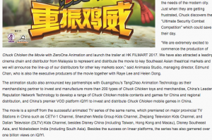 "MALAYSIA'S ANIMASIA AND CHINA'S ZEROONE ANIMATION LAUNCH ""CHUCK CHICKEN THE MOVIE"" - Article 2"