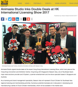 ANIMASIA STUDIO INKS DOUBLE DEALS AT HK INTERNATIONAL LICENSING SHOW 2017 - Article